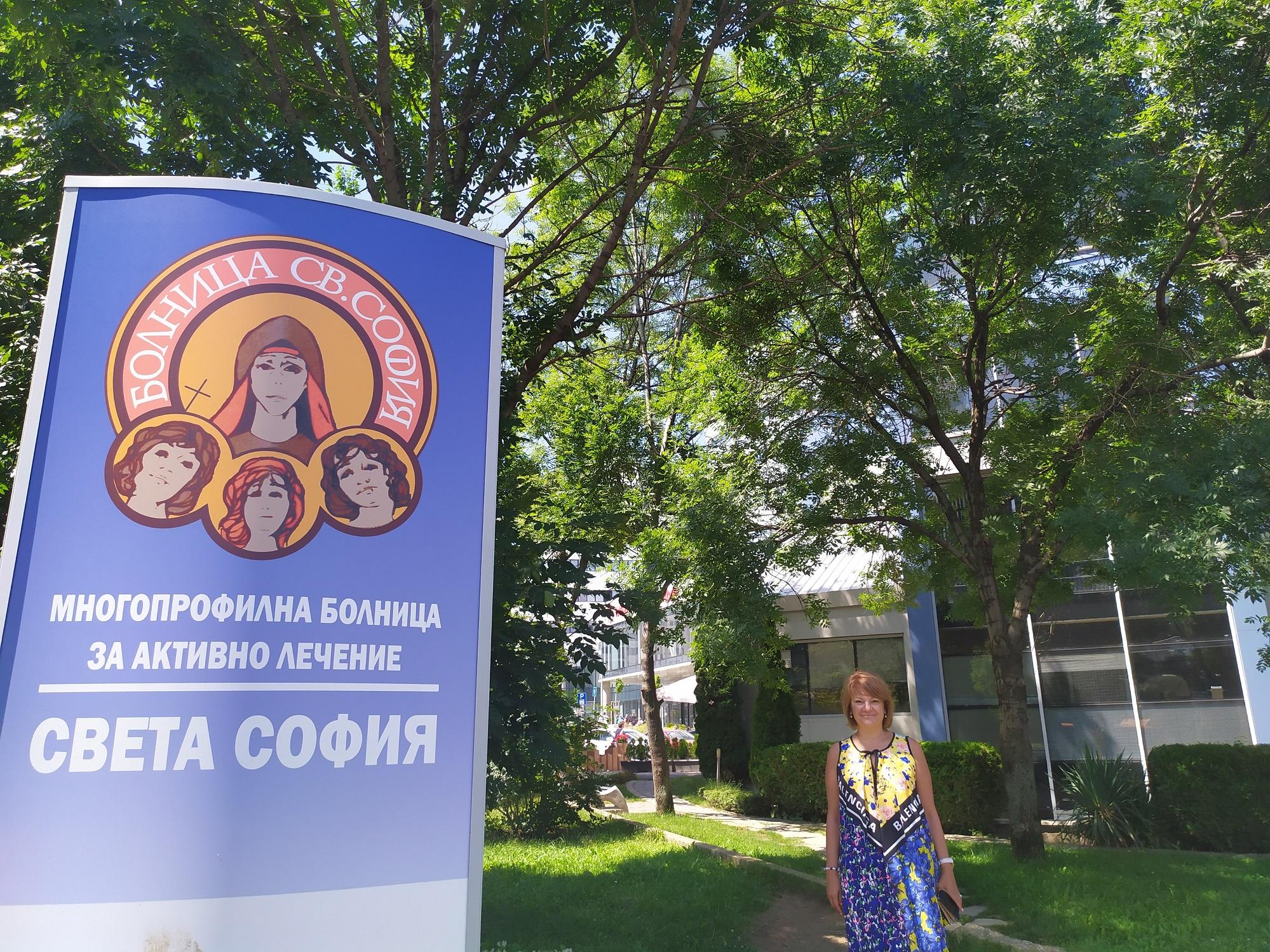 Зад кулисите на ДКЦ Света София