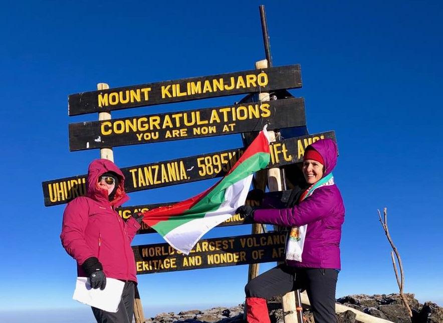 Да покориш Килиманджаро
