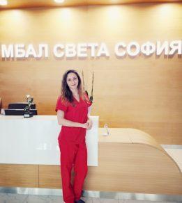 Д-р Катерина Чачева е лекар-специализант
