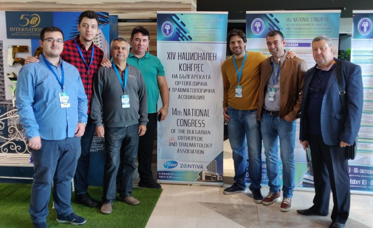 """МБАЛ """"Света София"""" със сериозно присъствие на XIV Национален конгрес на БОТА"""