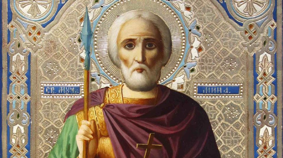 11 ноември – денят на покровителя на семейството и жените Свети Мина