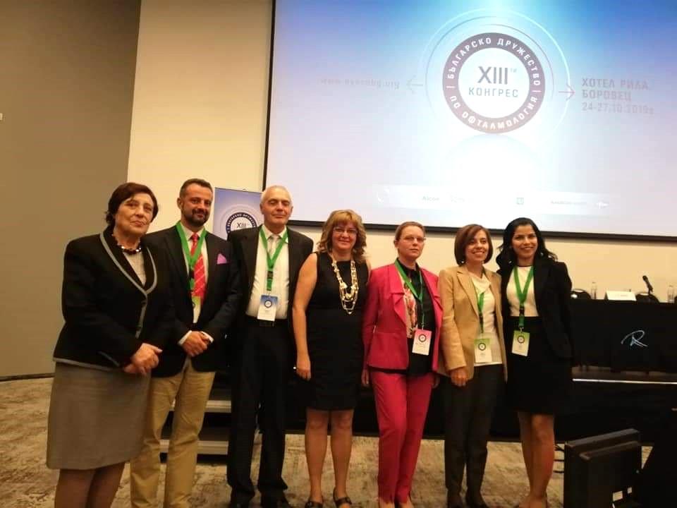 Доц. Христина Благоева с награда за иновации от Съюза на европейските офталмолози