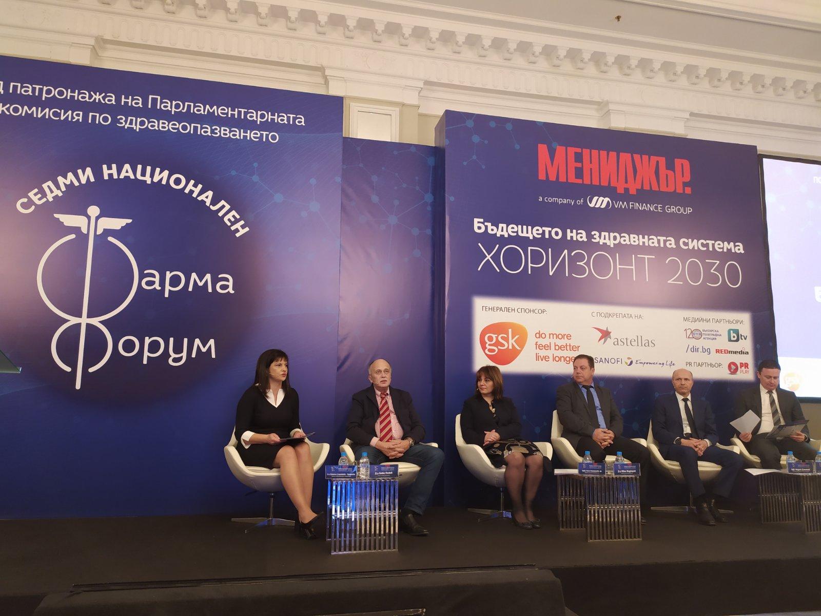 Д-р Дариткова: Започва подготовката на Национална здравна стратегия 2030
