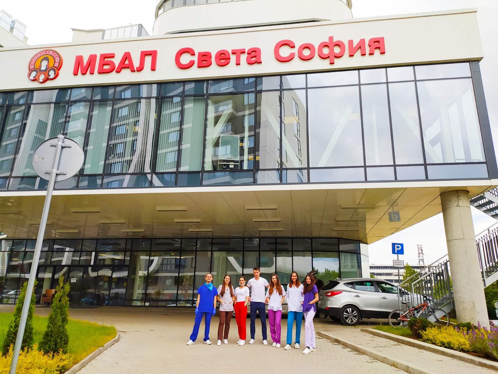 Как се става кинезитерапевт в България