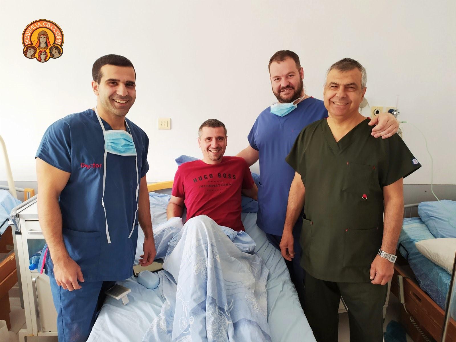 """Сложна операция чрез закрита техника извършиха ортопедите-травматолози на МБАЛ """"Света София"""""""