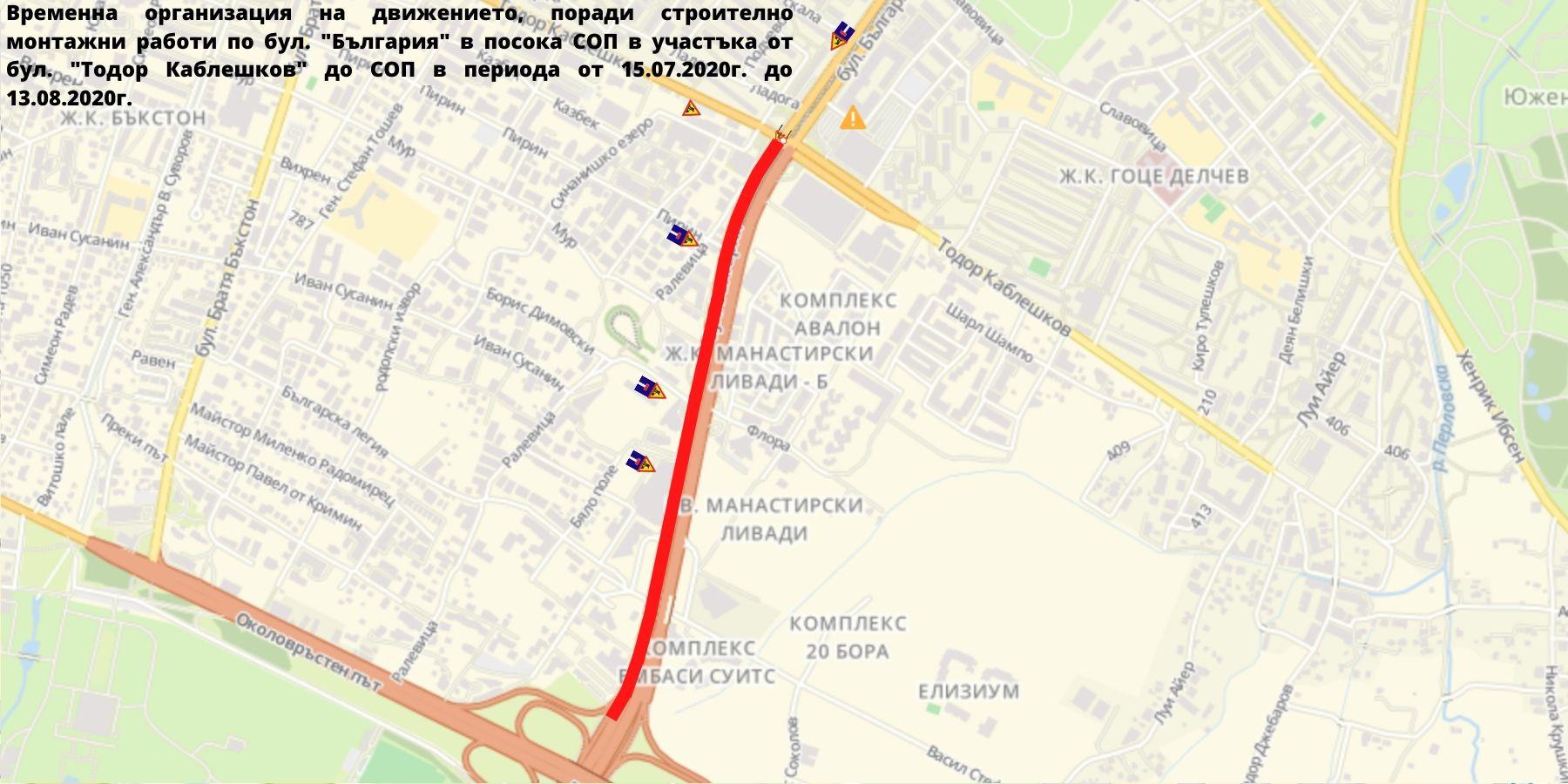 """Участък от бул. """"България"""" в ремонт от 15 юли до 13 август"""